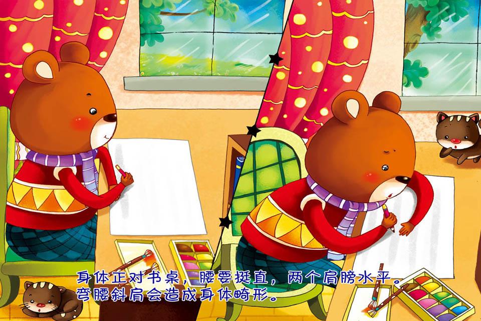 好故事胜过好老师! 小朋友,你喜欢画画吗?